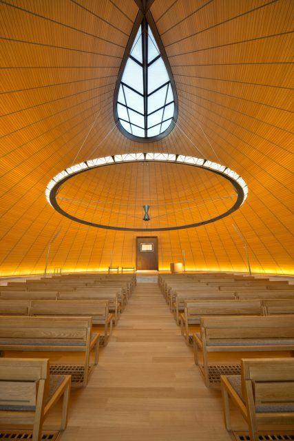 Miho Estetik Enstitüsü, I.M. Pei - iç mimari