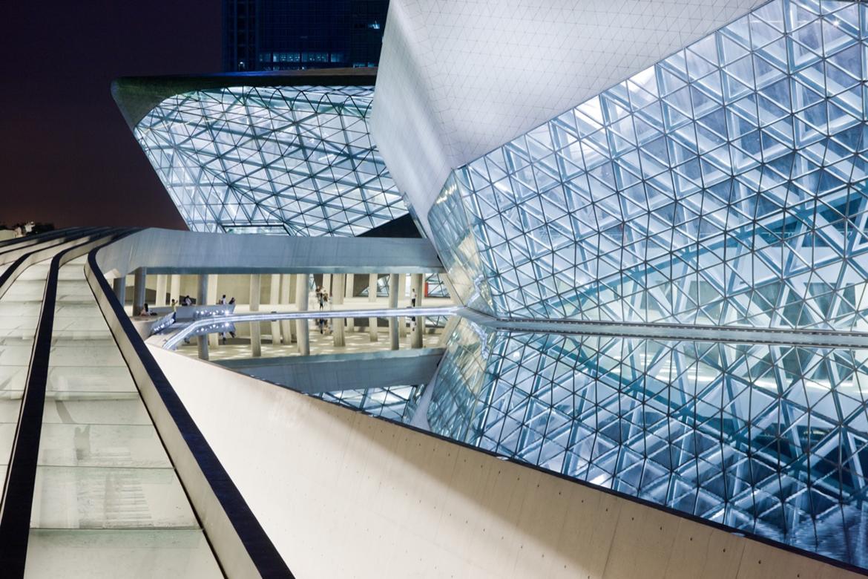 Guangzhou Opera Evi / Zaha Hadid