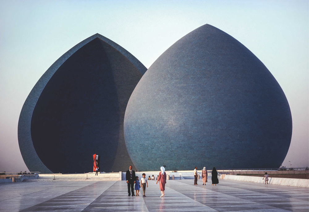 Al Shaheed Anıtı - Saman Kamal