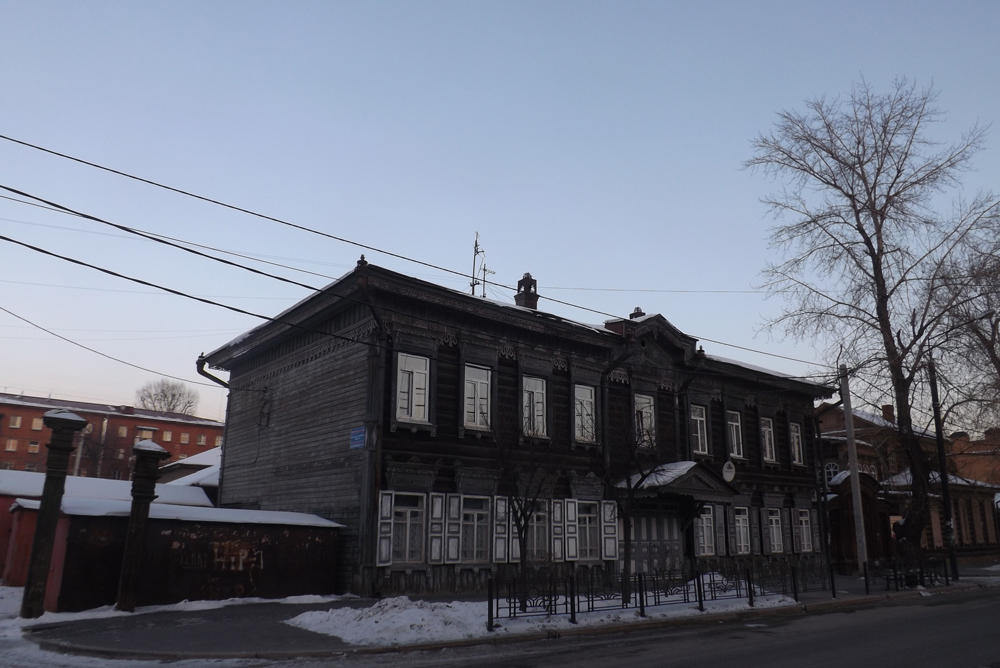 Ahşap Evler : İrkutsk, Sibirya