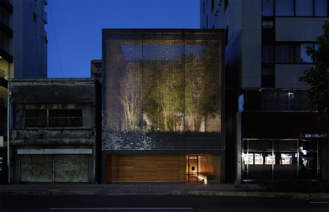 Optical Glass House