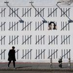Free Zehre Doğan, Banksy. 2018, New York, ABD