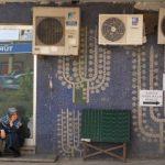 Bedri Rahmi Eyüboğlu Mozaiği