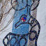 Eren Eyüboğlu Mozaiği